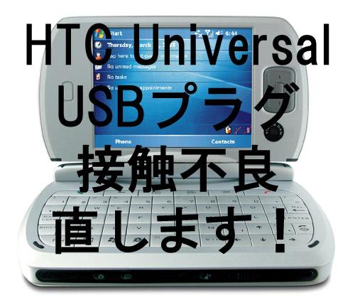 universa1_02.jpg