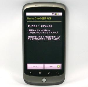 r0015756.JPG