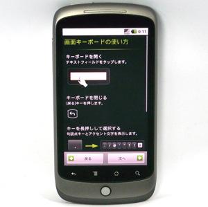 r0015757.JPG