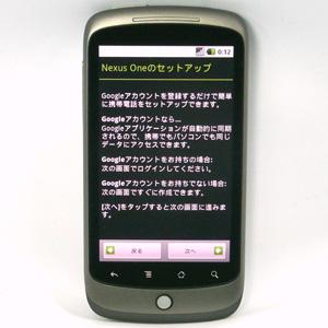 r0015760.JPG