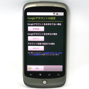 r0015761.JPG