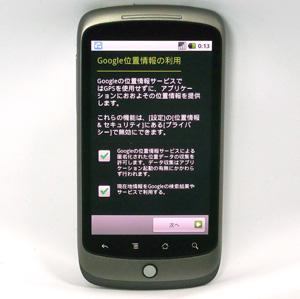 r0015762.JPG