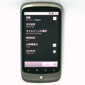 r0015763.JPG