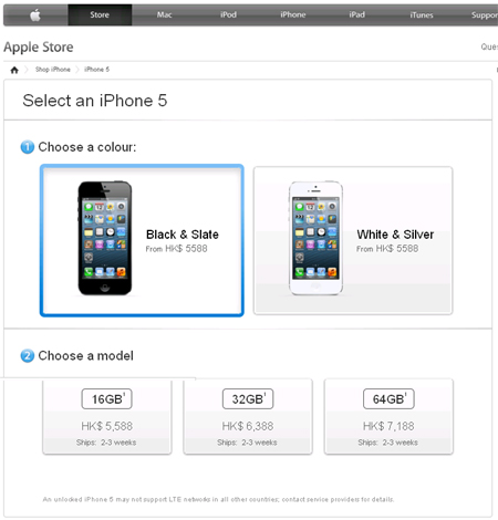 _apple_onlinestore2.jpg