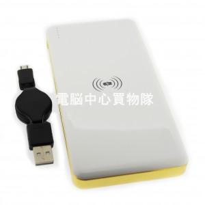 Qi-10000-_1231007 copy