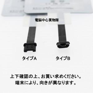 Qi-USB-_1200894