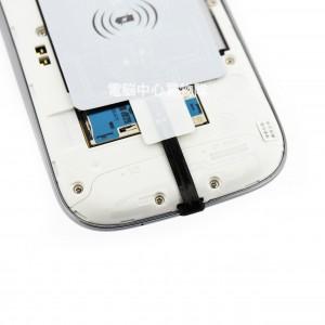 Qi-USB_1200903
