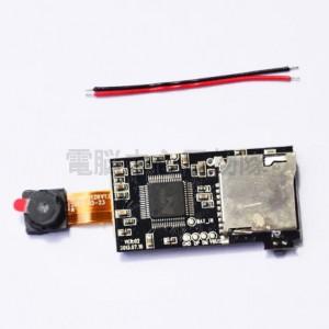 HubsanHDcam-3