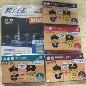 中国聯通香港SIM 日本に在庫あります