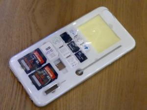 透明軟質プラケースを、中身の見える保護カバーとして利用