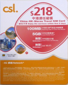 csl China-HK-Macau Travel SIM Card