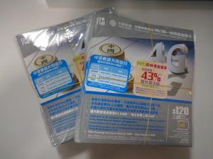China Mobile Hong Kong 4G/3G 1-Card-2-Number Prepaid SIM Card