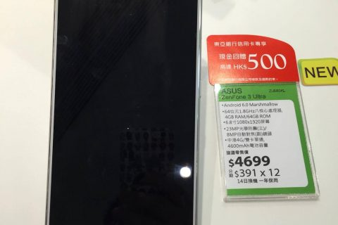 ZenFone 3 Ultra 香港版